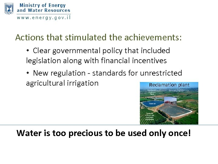 Actions that stimulated the achievements: • Clear governmental policy that included legislation along with