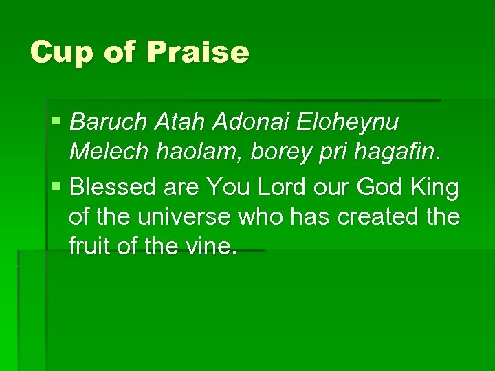 Cup of Praise § Baruch Atah Adonai Eloheynu Melech haolam, borey pri hagafin. §