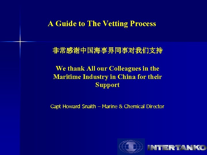 A Guide to The Vetting Process 非常感谢中国海事界同事对我们支持 We thank All our Colleagues in the
