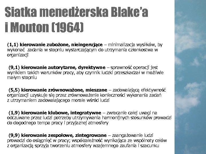 Siatka menedżerska Blake'a i Mouton (1964) (1, 1) kierowanie zubożone, nieingerujące – minimalizacja wysiłków,