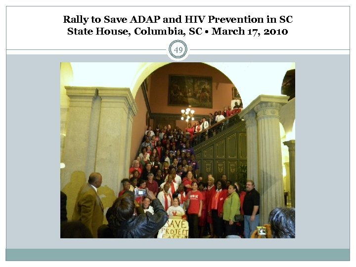 Rally to Save ADAP and HIV Prevention in SC State House, Columbia, SC •
