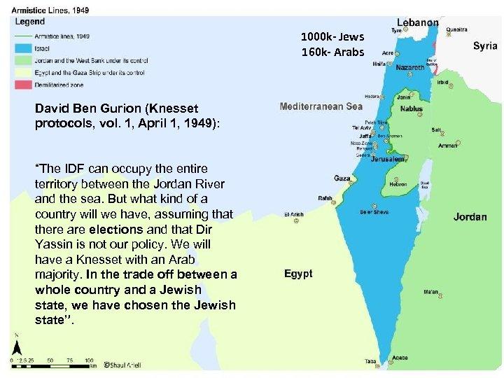 1000 k- Jews 160 k- Arabs David Ben Gurion (Knesset protocols, vol. 1, April