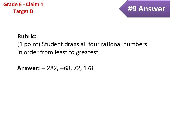 Grade 6 - Claim 1 Target D #9 Answer Rubric: (1 point) Student drags