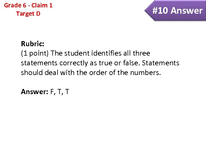 Grade 6 - Claim 1 Target D #10 Answer Rubric: (1 point) The student