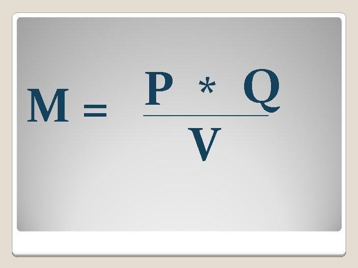 Р * Q М= V _______