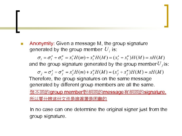 n Anonymity: Given a message M, the group signature generated by the group member