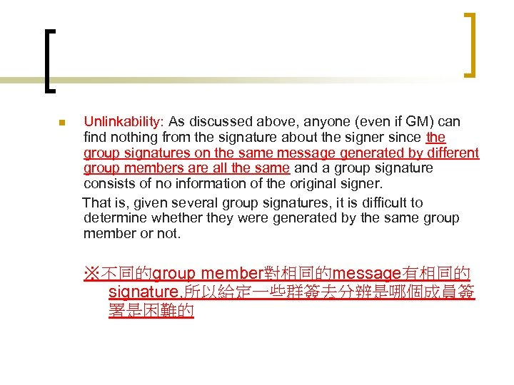 n Unlinkability: As discussed above, anyone (even if GM) can find nothing from the