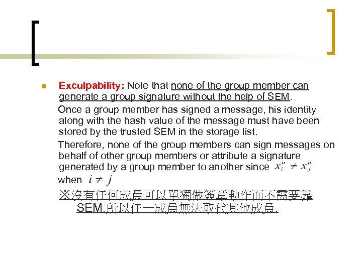 n Exculpability: Note that none of the group member can generate a group signature