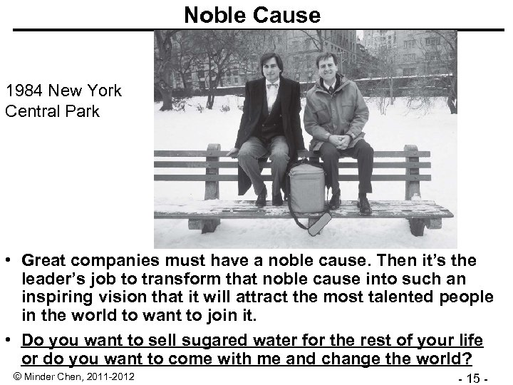 Noble Cause 1984 New York Central Park • Great companies must have a noble