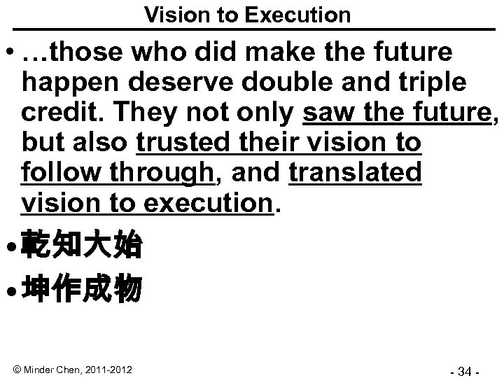 Vision to Execution • …those who did make the future happen deserve double and