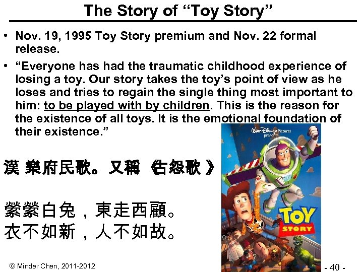 "The Story of ""Toy Story"" • Nov. 19, 1995 Toy Story premium and Nov."