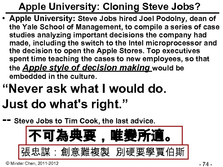 Apple University: Cloning Steve Jobs? • Apple University: Steve Jobs hired Joel Podolny, dean