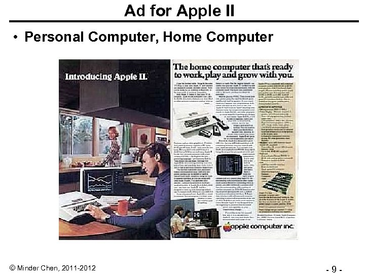Ad for Apple II • Personal Computer, Home Computer © Minder Chen, 2011 -2012