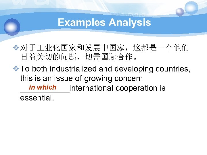Examples Analysis v 对于 业化国家和发展中国家,这都是一个他们 日益关切的问题,切需国际合作。 v To both industrialized and developing countries, this