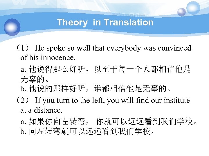 Theory in Translation (1) He spoke so well that everybody was convinced of his