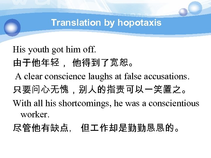 Translation by hopotaxis His youth got him off. 由于他年轻, 他得到了宽恕。 A clear conscience laughs