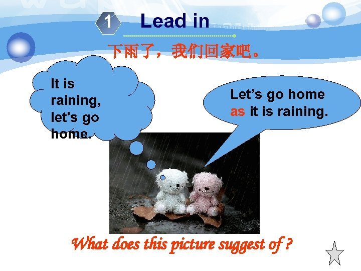 1 Lead in 下雨了,我们回家吧。 It is raining, let's go home. Let's go home as