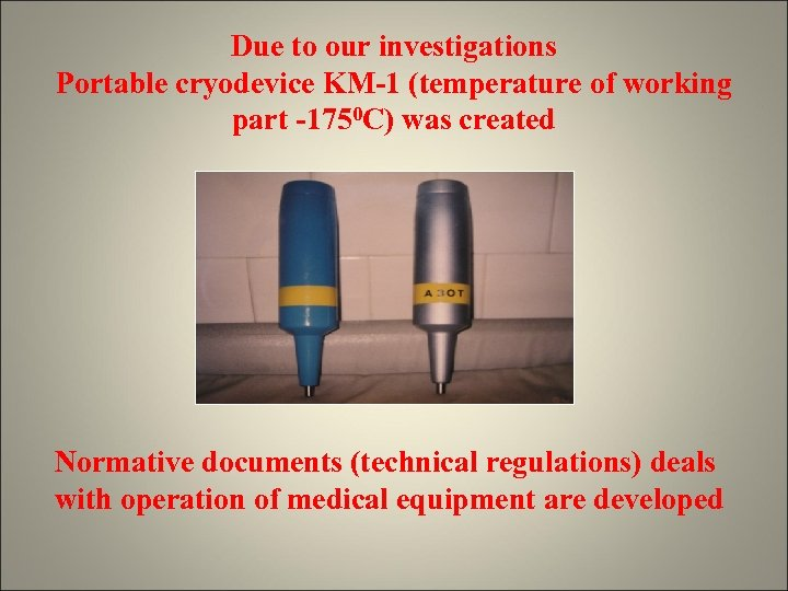 Due to our investigations Portable cryodevice KM-1 (temperature of working part -1750 С) was