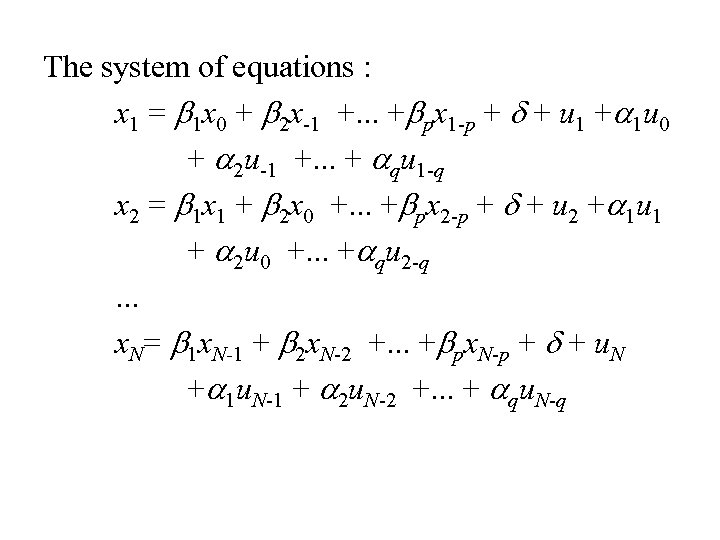 The system of equations : x 1 = b 1 x 0 + b