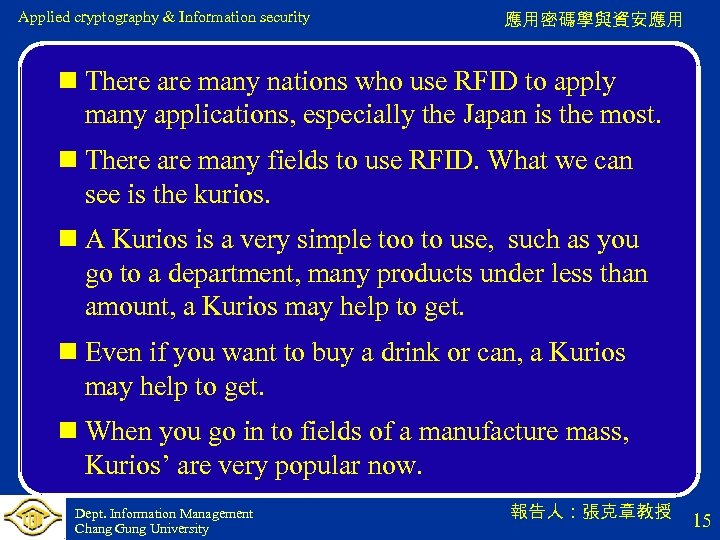 Applied cryptography & Information security 應用密碼學與資安應用 n There are many nations who use RFID