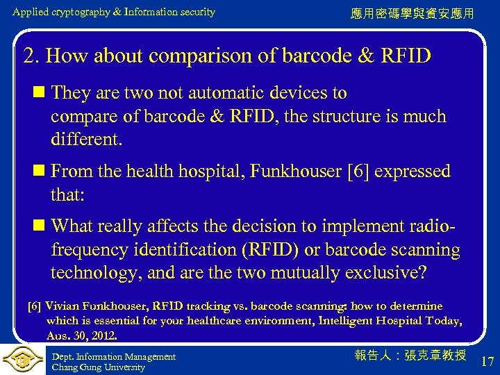 Applied cryptography & Information security 應用密碼學與資安應用 2. How about comparison of barcode & RFID