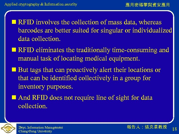 Applied cryptography & Information security 應用密碼學與資安應用 n RFID involves the collection of mass data,