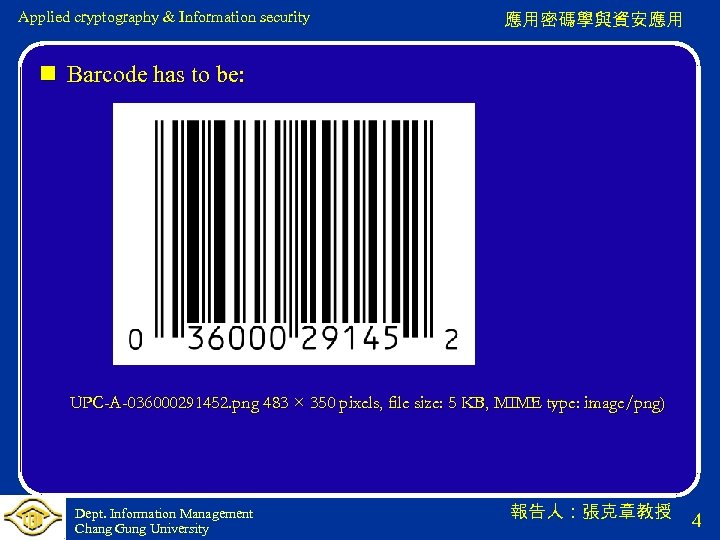 Applied cryptography & Information security 應用密碼學與資安應用 n Barcode has to be: UPC-A-036000291452. png 483