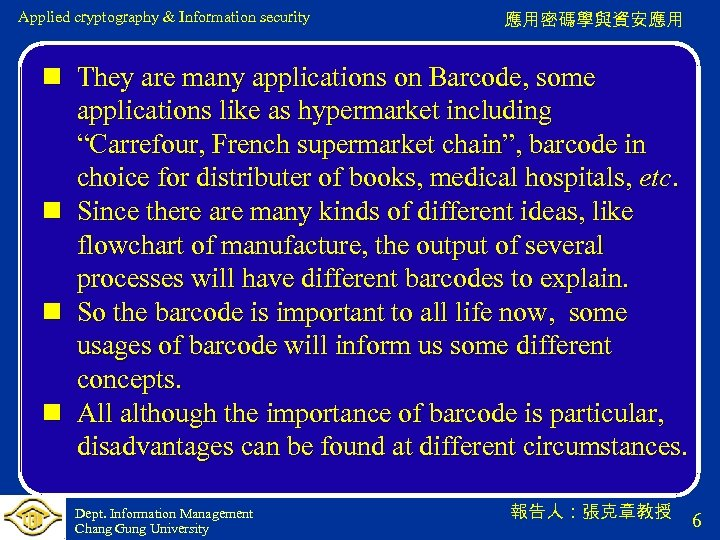 Applied cryptography & Information security 應用密碼學與資安應用 n They are many applications on Barcode, some