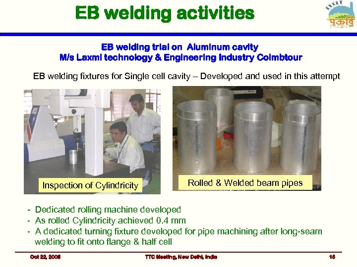 EB welding activities EB welding trial on Aluminum cavity M/s Laxmi technology & Engineering