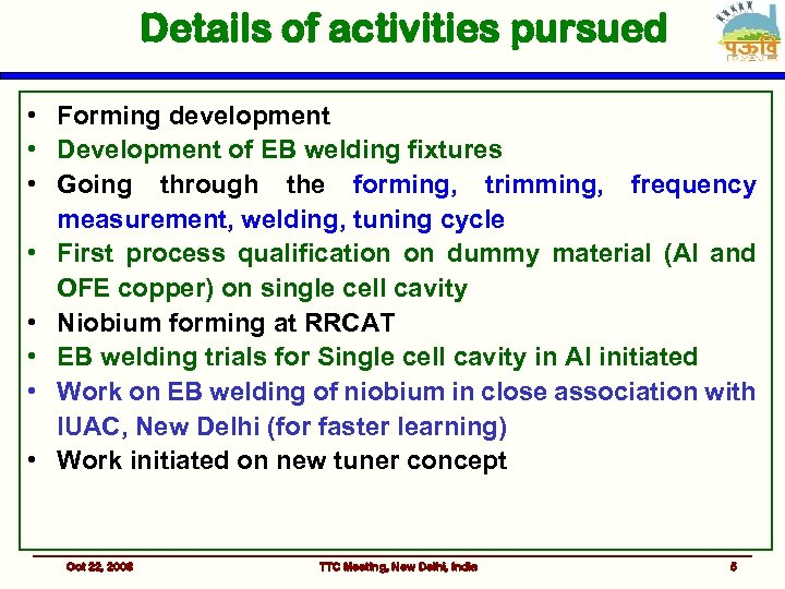 Details of activities pursued • Forming development • Development of EB welding fixtures •