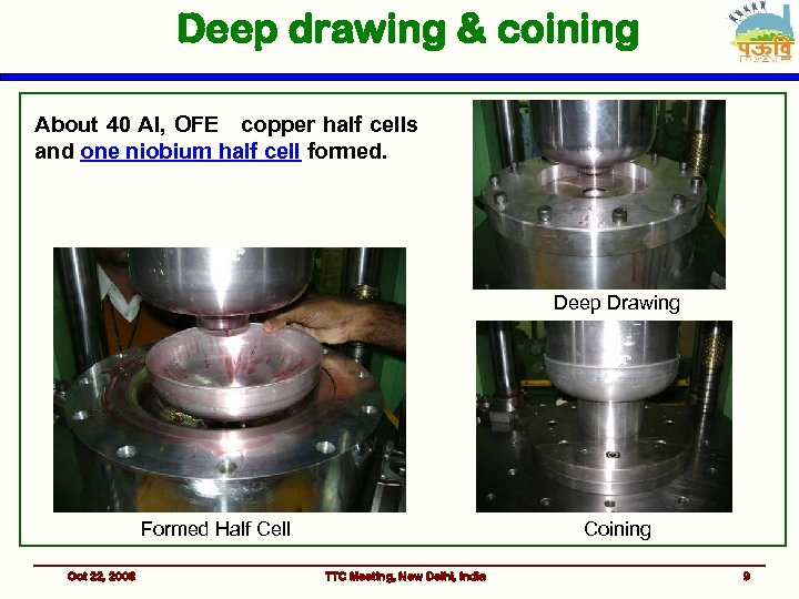 Deep drawing & coining About 40 Al, OFE copper half cells and one niobium