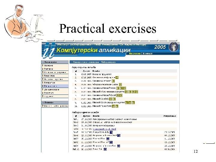 Practical exercises 12