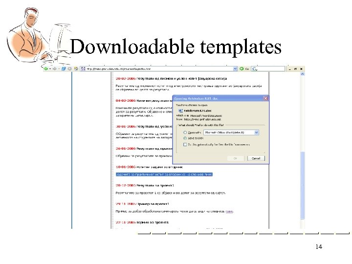 Downloadable templates 14