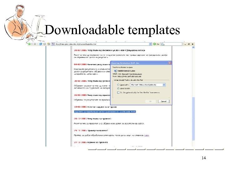 Downloadable templates 14