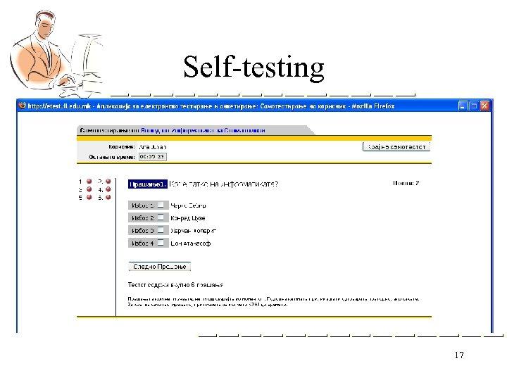 Self-testing 17
