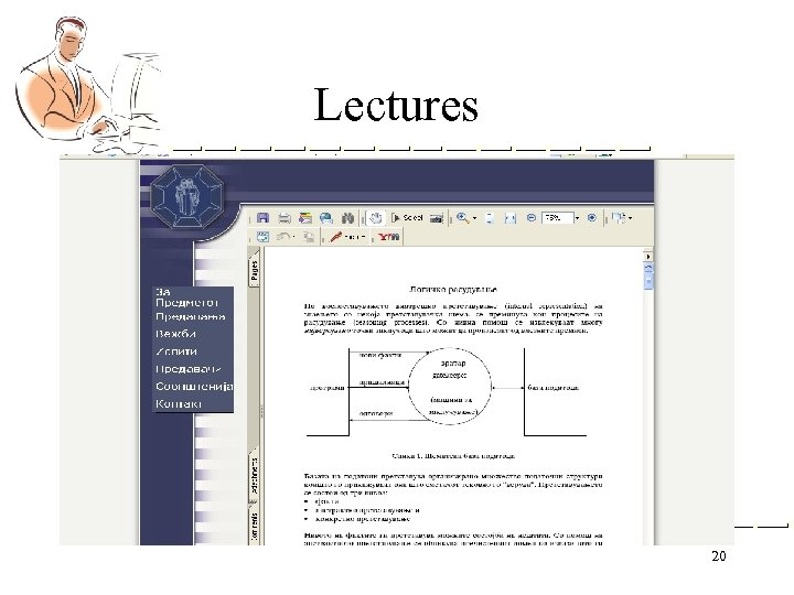 Lectures 20
