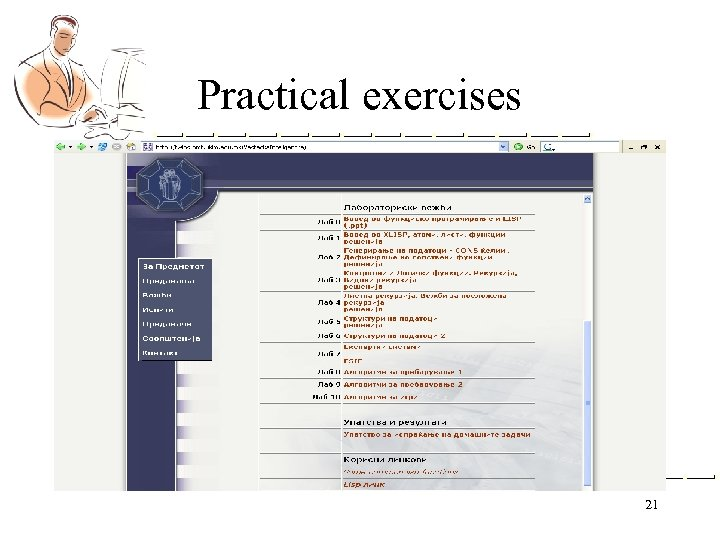 Practical exercises 21