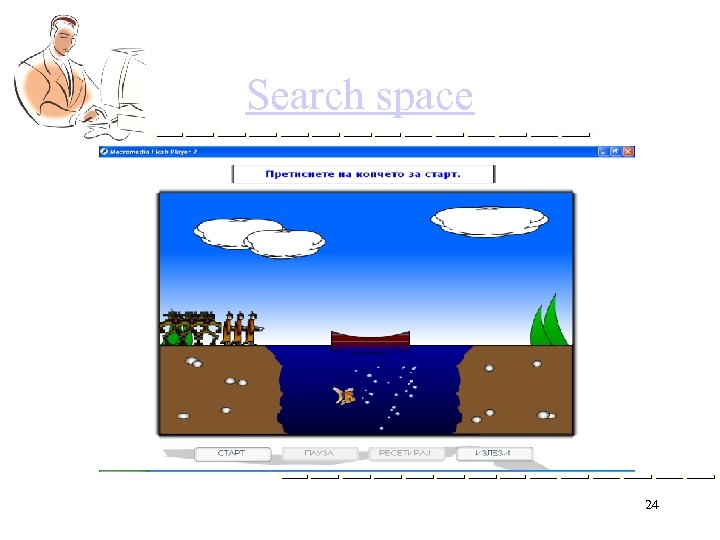 Search space 24