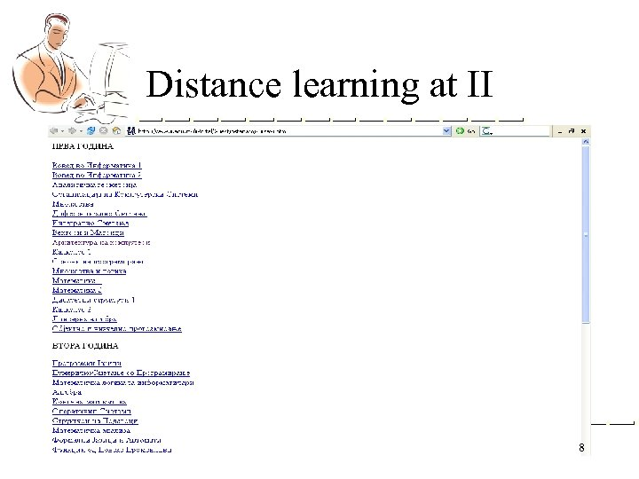 Distance learning at II 8