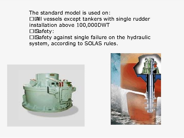 The standard model is used on: vessels except tankers with single rudder All installation