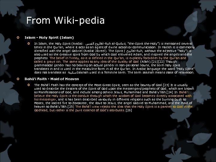 From Wiki-pedia Islam - Holy Spirit (Islam) In Islam, the Holy Spirit (Arabic: ﺍﻟﺮﻭﺡ