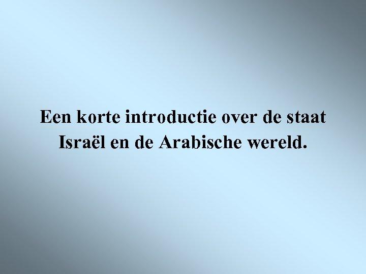 Een korte introductie over de staat Israël en de Arabische wereld.