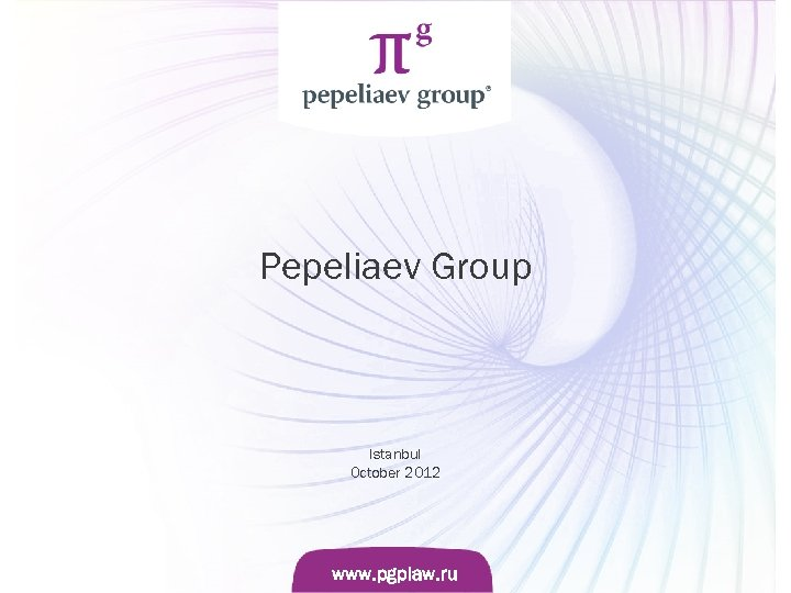 Pepeliaev Group Istanbul October 2012 Page PEPELIAEV GROUP www. pgplaw. ru 1 www. pgplaw.