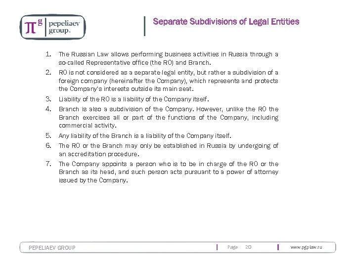 Separate Subdivisions of Legal Entities 1. 2. 3. 4. 5. 6. 7. The Russian