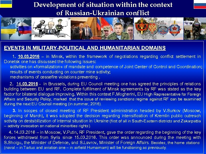 Development of situation within the context of Russian-Ukrainian conflict EVENTS IN MILITARY-POLITICAL AND HUMANITARIAN
