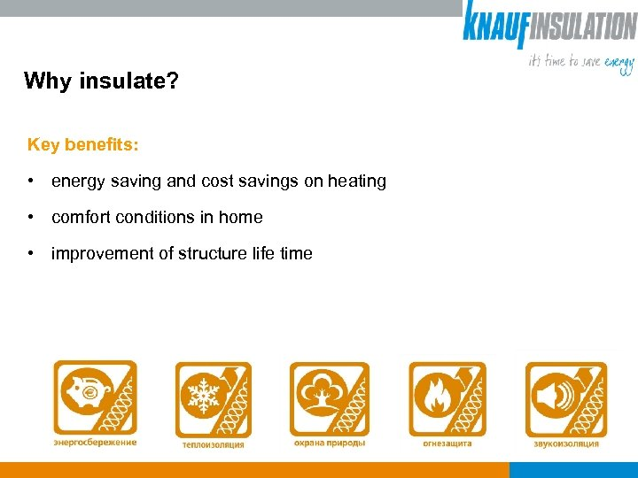 Why insulate? Key benefits: • energy saving and cost savings on heating • comfort
