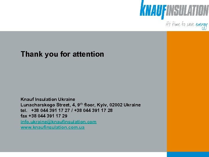 Thank you for attention Knauf Insulation Ukraine Lunacharskogo Street, 4, 9 th floor, Kyiv,