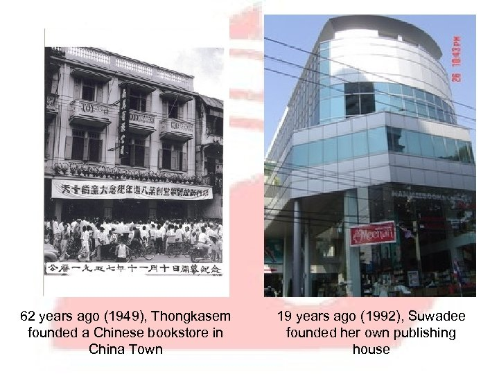 62 years ago (1949), Thongkasem founded a Chinese bookstore in China Town 19 years