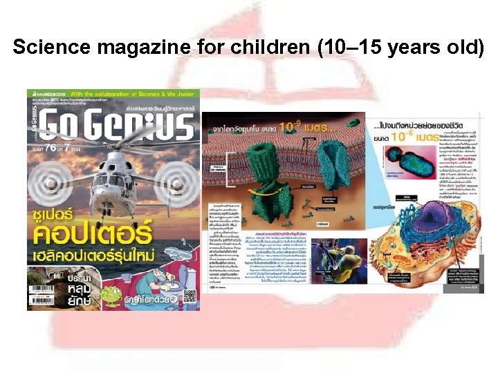 Science magazine for children (10– 15 years old)