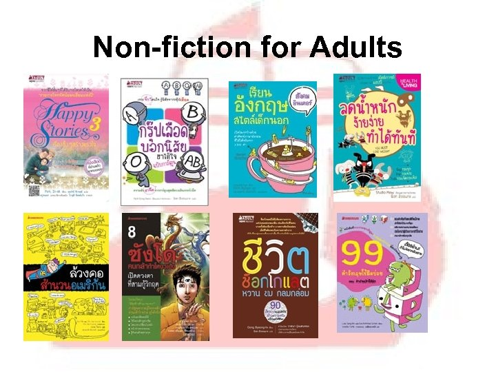 Non-fiction for Adults